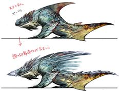 Here we see the Zamtrios' evolutionary stages. The pointed snout is excellent for cracking open hunters' hard exterior shells.