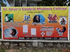 St. Annes English Medium College is located in சிலாபம் (Puttalam District) and தும்மலசூரிய (Kurunegala District), இலங்கை சனநாயக