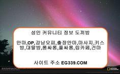 방화동호텔출장 주소▶ eg339.com ◀클릭 신림출장만남방화동호텔출장방화동호텔출장방화동호텔출장방화동호텔출장방화동호텔출장방화동호텔출장방화동호텔출장방화동호텔출장방화동호텔출장방화동호텔출장방화동호텔출장방화동호텔출장방화동호텔출장방화동호텔출장방화동호텔출장방화동호텔출장방화동호텔출장방화동호텔출장