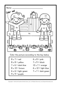 Have fun during fall while practicing the multiplication facts with this pumpkin patch coloring sheet.FlapJack Educational Resources...