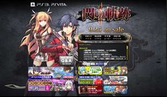英雄伝説 閃の軌跡II #game #webdesign