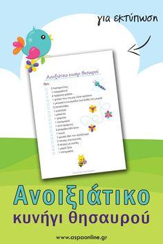 Creative Activities, Toddler Activities, Shower Party, Baby Shower Parties, Gym Games, Preschool Education, Baby Online, Summer School, Baby Shower Games