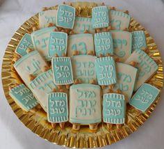 Bar Mitzvah Cake - http://www.bmmagazine.com/home/mitzvah-store/bar-mitzvah-cake mitzvah cookie - Google Search