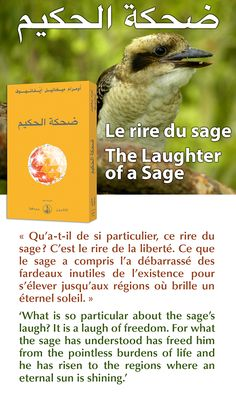 "Langue arabe ! Traduction de l'ouvrage ""Le rire du sage"" par Prosveta Liban et publié par Prosveta France / Arabic language! New translation of 'The Laughter of a Sage' by Prosveta Lebanon and published by Prosveta France. Version française : www.prosveta.com/api/product/P0243FR English version: www.prosveta.com/api/product/P0243AN"