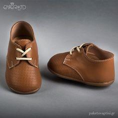 Κάμελ Δερμάτινα Παπουτσάκια για τα Πρώτα Βήματα Everkid 9120Τ Boy Christening, Baby Shoes, Oxford Shoes, Dress Shoes, Boys, Leather, Fashion, Young Boys, Moda