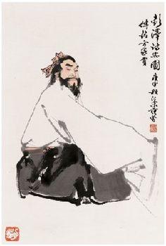范曾 1980年作 彭泽诗思图 镜心