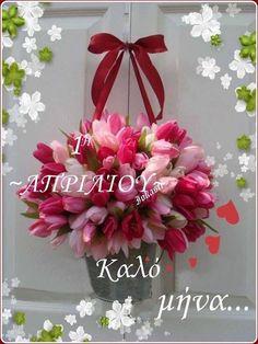 New Month, Happy Day, Floral Wreath, Wreaths, Calendar, Decor, House, Floral Crown, Decoration