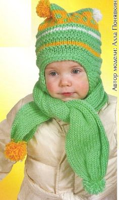 шапочка и шарфик для ребёнка связать