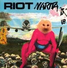 RIOT Narita 成田