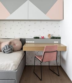 Interior Quarto - Bright Idea - Home, Room, Furniture and Garden Design Ideas Small Room Bedroom, Home Bedroom, Bedroom Decor, Study Room Decor, Girl Bedroom Designs, Minimalist Room, Dream Decor, New Room, Cheap Home Decor