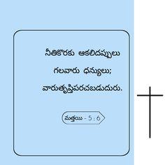 Birthday Invitation Card Template, Invitation Cards, Birthday Invitations, Telugu, Bible Quotes, Jesus Christ, Templates, Stencils, Vorlage