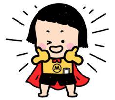 Mobile Girl, MiM by Funnyeve - Creators' Stickers Teddybear, Line Sticker, Little My, Cute Gif, Cartoon Wallpaper, Digital Illustration, Animated Gif, Chibi, Anime