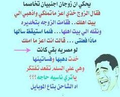 اhttps://twitter.com/sweet3لالمنيوم وعفش القايمه .. ههههههه