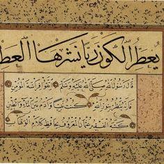 Hafız osman