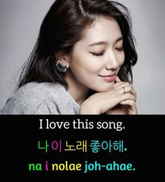 """Better translation is """"I like this song"""""""