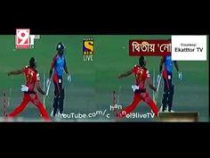 আবর সপট ফকস BPL এ ইমরন খনর বলয় সনদহ BPL T20 News http://youtu.be/4gYZ8ok8umw