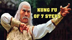 Wu Tang Collection: KUNG FU OF SEVEN STEPS/SEVEN STEPS OF KUNG FU