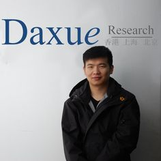 Our newest Project Manager Xu Xiaoxing, a graduate of HSAnhalt! Good start to a new year China International Teams, Project Management, The Incredibles, China, Marketing, Porcelain Ceramics, Porcelain