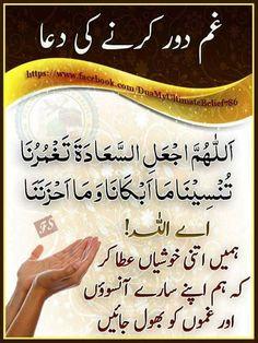 Doa Islam, Islam Hadith, Allah Islam, Islam Quran, Alhamdulillah, Islamic Page, Islamic Dua, Islamic Phrases, Islamic Messages