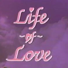 life of love - words - GIF Aesthetic Gif, Purple Aesthetic, Bad Girl Aesthetic, Aesthetic Collage, Aesthetic Videos, Aesthetic Grunge, Aesthetic Backgrounds, Aesthetic Vintage, Aesthetic Fashion