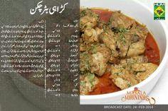 Karahi butter chicken