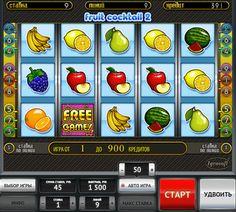 Скачать игровые аппараты бесплатно на телефон aztec gold игровые автоматы