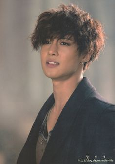 Kim Hyun Joong - City Conquest as Baek Mir