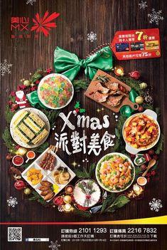 Dec2015                                                                                                                                                                                 More Food Graphic Design, Food Poster Design, Menu Design, Food Design, Christmas Flyer, Christmas Poster, Christmas Design, Xmas, Christmas Tree
