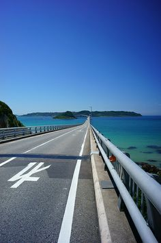 Tsunoshima bridge, Japan
