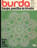 Burda nº 478 Knitting Books, Crochet Books, Vintage Knitting, Crochet Lace Edging, Irish Crochet, Free Crochet, Tatting Patterns, Crochet Patterns, Needle Tatting Tutorial