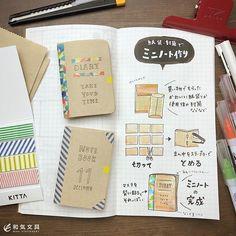 本日の一枚『紙袋でノート作り』 ・ 今回は要らない紙袋で小さいノートを作ってみました。 ・ クラフト紙が好きなのでの紙袋を捨てる時にいつも「もったいないなぁ。。。」と思ってました(^_^;) ・ 作り方の絵を久々に呉竹リアルブラッシュ(茶色・黄色・灰色)で塗ったんですが、色がイマイチうまく表現できず(T_T) ちょっと凹んでます。。。水彩色鉛筆を買おうかしら(^^) ・ さてさてミニノート。 何を書こうかなぁ♪ ・ #手帳 #ノート #日記 #手作り #ハンドメイド #diary #notebook #handmade #stationeryaddict #stationerylove #お洒落 #文房具 #文具 #stationery #和気文具