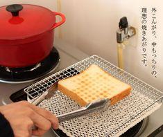 まとめのインテリア - t   コンロでパンを焼く。セラミック焼き網 Ceramic Grill, Kitchenware, Tableware, Grilled Fish, Gas Stove, Grilling, Bread, Ceramics, Easy