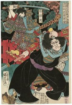 Artist: Utagawa Kuniyoshi 'Kitashirakawa Iwabuchi Tankai and Ushiwakamaru, from the series Eight Hundred Heroes of the Japanese Shuihuzhuan (Honchô Suikoden gôyû happyakunin no hitori)' 1830