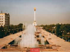 Best Tajikistan Tour will lead you in one week on a roundtrip through the country. Experience the natural and cultural highlights of Tajikistan! Astana Kazakhstan, Central Asia, Cn Tower, Tours, Building, Monuments, Travel, Persian, Image