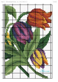 Cross Stitch Embroidery, Hand Embroidery, Cross Stitch Patterns, Embroidery Designs, Cross Stitch Heart, Cross Stitch Flowers, Flower Pillow, Macrame Patterns, C2c