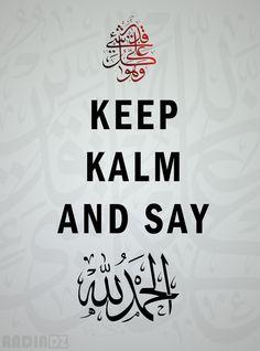 Alhamdulilaah
