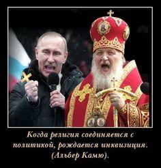 гундяев и иисус картинки: 10 тыс изображений найдено в Яндекс.Картинках