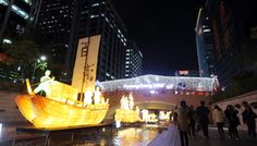 Seoul Bathed in Lantern Light for Festival This Month