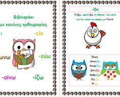 Kai, Peanuts Comics, Education, Blog, School Ideas, Exercises, Exercise Routines, Blogging, Excercise