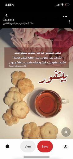 Oreo Cheesecake Cupcakes, Arabic Food, Dessert Recipes, Desserts, Cooking Recipes, Sweet, Spritz Cookies, Arabian Food, Tailgate Desserts