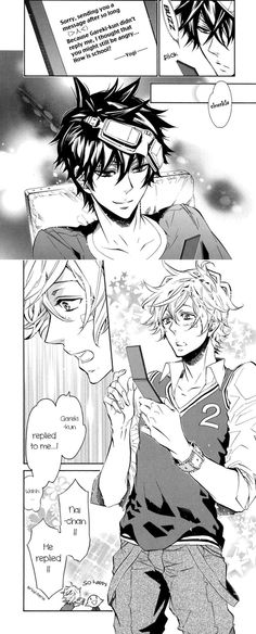 I love how throughout the manga they bring up Gareki responding to Yogi's messages. ^_^