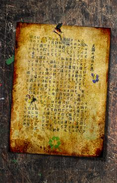 """Made it long time ago. Wish I knew more Japanese so I could write poems instead of """"what I did on vacations"""". Long Time Ago, Graphic Design Typography, Butcher Block Cutting Board, Vacations, Thats Not My, Poems, Comic, Japanese, Cartoon"""