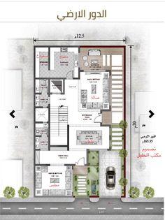 Indian House Plans, Villa Plan, Model House Plan, Family House Plans, Indian Homes, Modern Shower, Good House, Architecture Plan, Villas