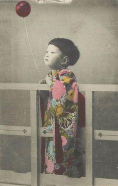 Vintage Japanese Children