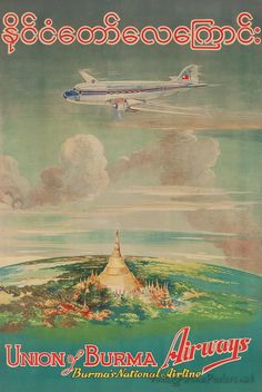 Union Of Burma Airways - Burma's National Airline - Classic Vintage travel poster