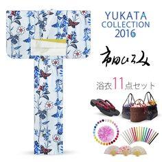 2016 Summer Hiromi Ichida women's Yukata set Light blue butterflies