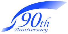 90th_logo2.jpg (260×130)
