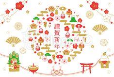 New Chinese, Chinese Style, November 2013, New Year Card, Textile Prints, Happy New Year, Kawaii, Shapes, Seasons