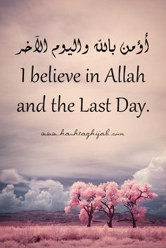 Be inspired with Allah Quotes about life, love and being thankful to Him for His blessings & mercy. See more ideas for Islam, Quran and Muslim Quotes. Islamic Quotes, Islamic Teachings, Islamic Inspirational Quotes, Muslim Quotes, Islamic Images, Islamic Dua, Allah Islam, Islam Muslim, Islam Quran