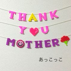 母の日 ガーランド♡